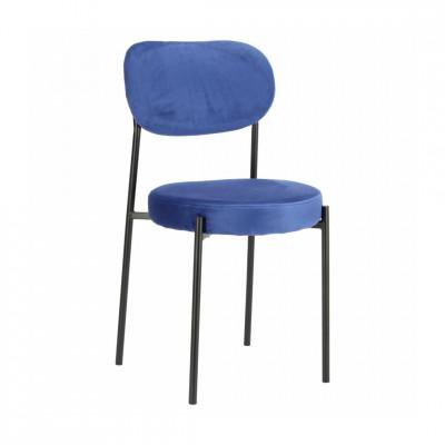 Kėdė Camile Mėlyna