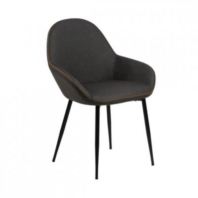 Kėdė CANDIS Tamsiai pilka